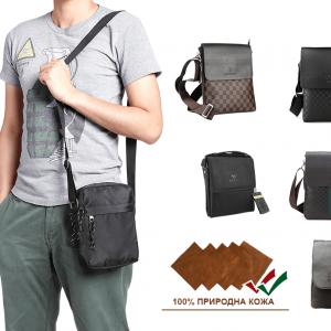 Машки чанти за на рамо од познати брендови (кожни)