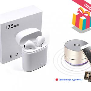 Bluetooth слушалки и звучник
