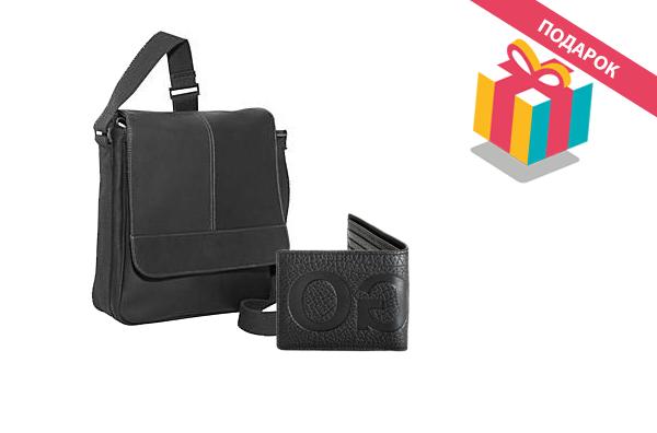 Ташничка и паричник од познати брендови